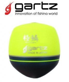 ガルツ (gartz) 極鱗 (きょくりん) イエロー B / ウキ (O01) 【本店特別価格】