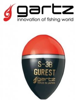 ガルツ (gartz) グレスト S G2 オレンジ / ウキ (O01) (メール便可) 【本店特別価格】