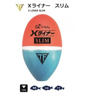 釣研 Xライナー スリム 0号 / ウキ (O01) 【本店特別価格】