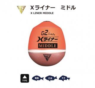 釣研 Xライナー ミドル 0号 / ウキ (O01) 【本店特別価格】