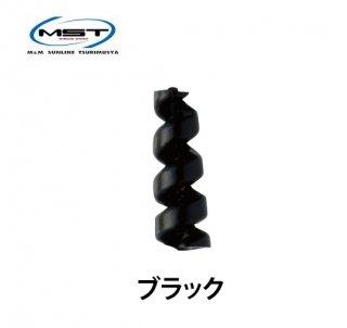 MST 助松遊動 ブラック (メール便可) (O01) 【本店特別価格】