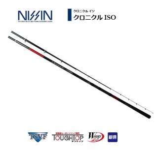 宇崎日新 (NISSIN) クロニクル ISO 1.75号 5.3m / 磯竿 (O01) 【本店特別価格】