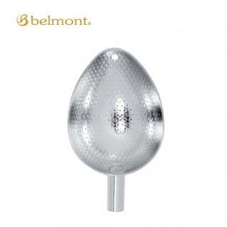 ベルモント ミラーエンボスステンカップ MP-119 Lサイズ (O01) 【本店特別価格】