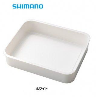 シマノ FIXCEL トレー 9L用 CS-009J ホワイト  (S01) (O01) 【本店特別価格】