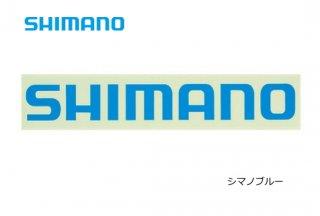 シマノ ステッカー ST-011C シマノブルー 【本店特別価格】