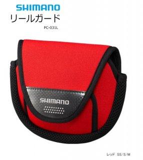シマノ リールガード PC-031L (M/レッド) (#3000〜C5000対応) / リールガード(スピニング用) (S01) (O01)