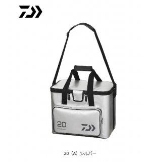 ダイワ ライト クールバッグ 20(A) シルバー (予約商品/2月下旬発売予定)