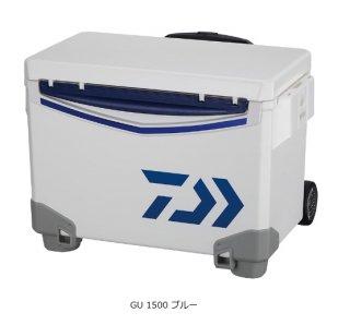 ダイワ クールラインキャリー2 GU1500 ブルー / クーラーボックス 【本店特別価格】