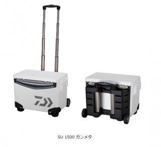 ダイワ クールラインキャリー2 SU1500 ガンメタ / クーラーボックス 【本店特別価格】