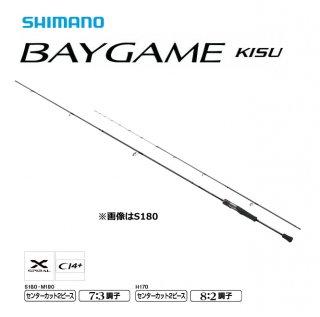 シマノ 21 ベイゲーム キス S180 / 船竿 【本店特別価格】