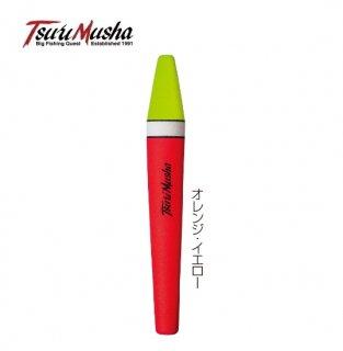 釣武者 ぶっ飛びウキパラフロートDASH2 オレンジ・イエロー (O01) 【本店特別価格】