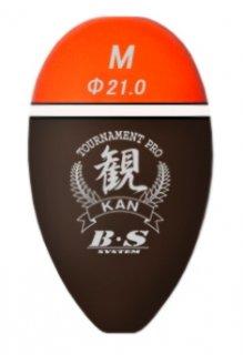 グレックスプラス トーナメントプロ 観 BS Sサイズ 浮力 G6 オレンジ / ウキ (O01) (メール便可) 【本店特別価格】