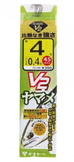 がまかつ G-HARD V2 V2 ヤマメ(ナノスムースコート) 5号(6本入) 糸付  / ハリ  (メール便可) 【本店特別価格】