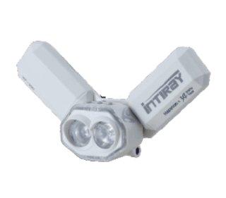 ハピソン (Hapyson) チェストライト インティレイ YF-200B-W ホワイト (O01) 【本店特別価格】
