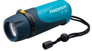 ハピソン (Hapyson) ハイパワーLED水中ライト YF-160 (O01) 【本店特別価格】