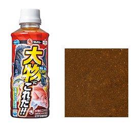 マルキュー 大物にこれだ!! 1箱(20個入) / 釣りエサ (お取り寄せ) (同梱不可商品) (SP)