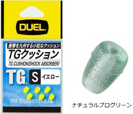 デュエル TG クッション Sサイズ ナチュラルグリーン (メール便可) (O01)