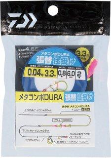 ダイワ メタコンポ DURA (デュラ) 張替仕掛け 0.05号 / 鮎友釣り 仕掛け (メール便可) (O01)