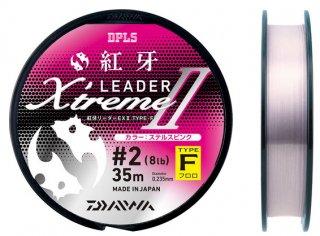 ダイワ 紅牙リーダーEX 2 タイプF(フロロ)7lb 1.75号 35m / ライン (メール便可) (O01) 【本店特別価格】