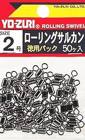 デュエル ヨーズリ ローリングサルカン 黒 徳用 (50個入) 1/0 (メール便可) (O01)