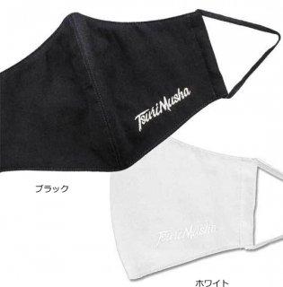 釣武者 Tsurimusha TMマスク ホワイト (O01) (メール便可)