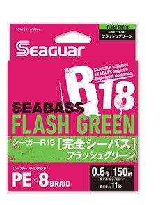 クレハ シーガー R18 完全シーバス フラッシュグリーン 0.8号 200m / PEライン (メール便可) (O01)