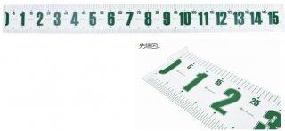 ベルモント (Belmont) フィッシングメジャー Type2 MR-031 (O01) 【本店特別価格】