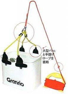 タカ産業 バランス水汲みバケツ 24×14.5cm / 水くみ バッカン (O01) 【本店特別価格】