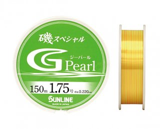 サンライン 磯スペシャル Gパール 3号-150m / ナイロンライン 道糸 【本店特別価格】