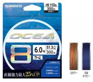 シマノ オシア 8 PE 200m LD-A61S 8号 5カラー / PEライン (メール便可) (S01) (O01) 【本店特別価格】