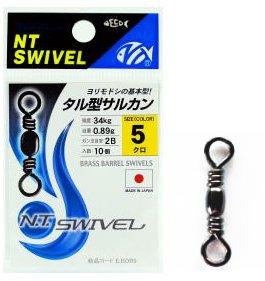 NTスイベル タル型サルカン クロ #6 / ヨリモドシ サルカン (メール便可) (O01)