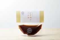 ピクルスパック/シナモンバジル【季節限定(7〜10月発売)】