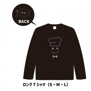 『成井豊と梅棒のマリアージュ』ロングTシャツ