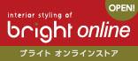 bright online