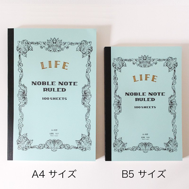 LIFE ライフ ノーブルノート NOBLE NOTE A4 横罫 100枚