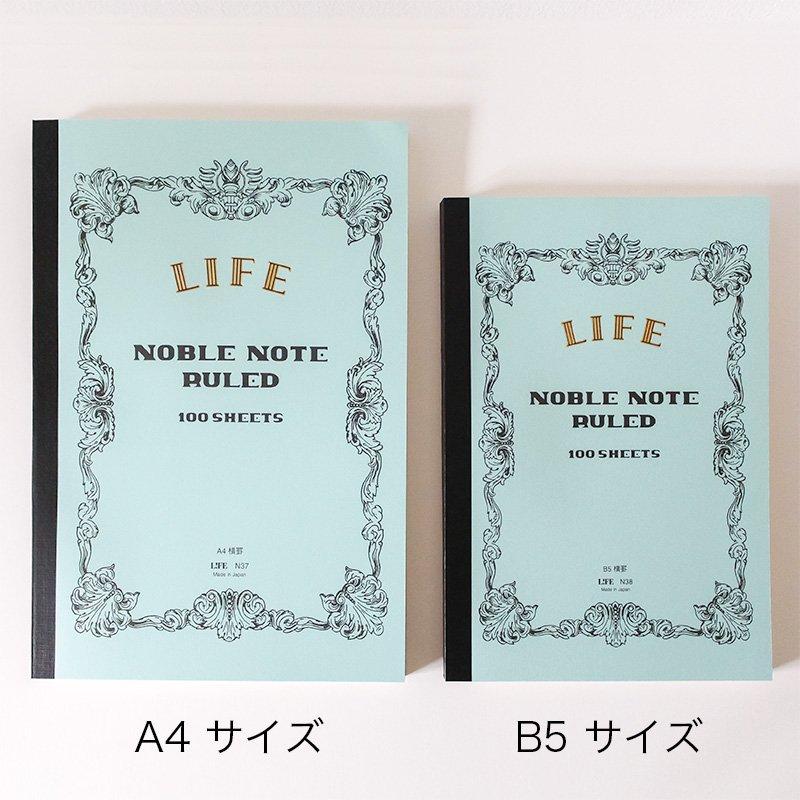 LIFE ライフ ノーブルノート NOBLE NOTE B5 方眼 100枚