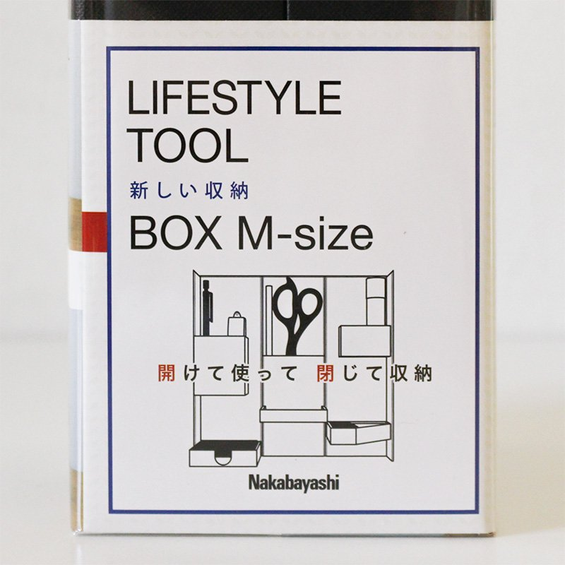LIFESTYLE TOOL ライフスタイルツール ボックス M<img class='new_mark_img2' src='https://img.shop-pro.jp/img/new/icons38.gif' style='border:none;display:inline;margin:0px;padding:0px;width:auto;' />