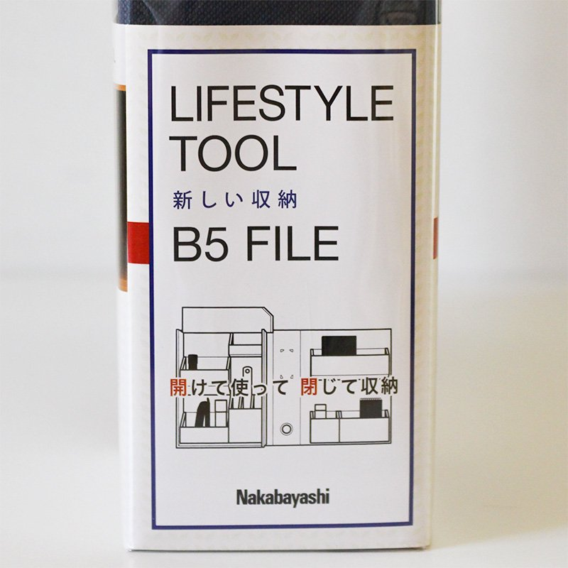 LIFESTYLE TOOL ライフスタイルツール ファイル B5<img class='new_mark_img2' src='https://img.shop-pro.jp/img/new/icons38.gif' style='border:none;display:inline;margin:0px;padding:0px;width:auto;' />