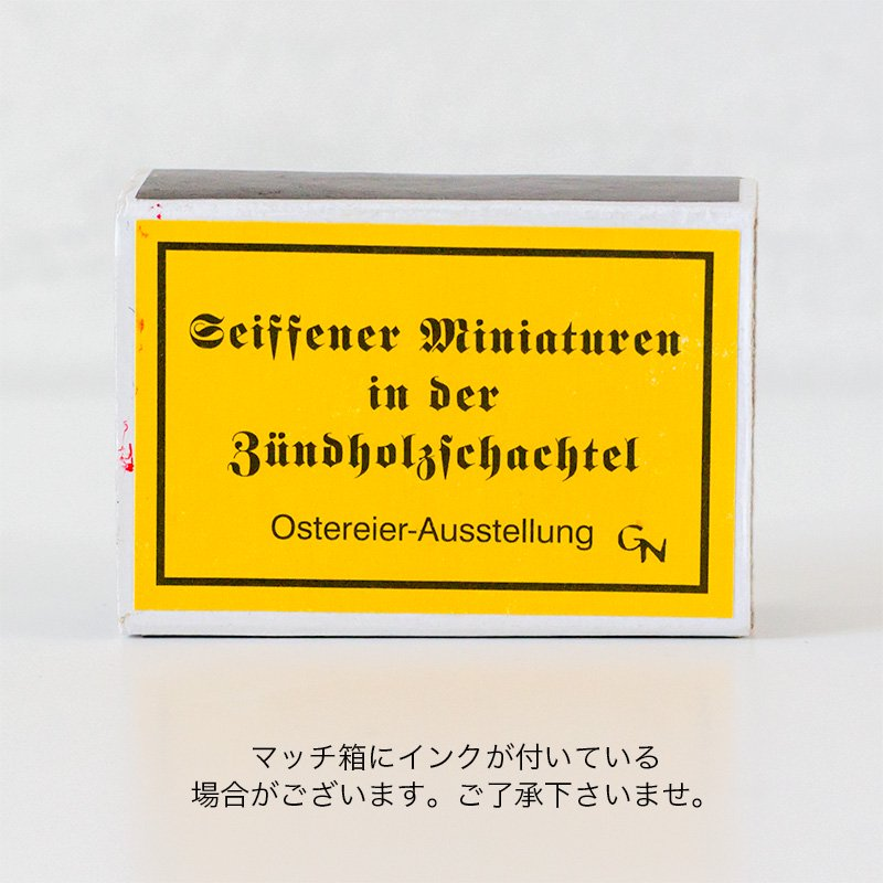 Gisbert Neuber ギスベルト・ノイバー マッチ箱 カフェ