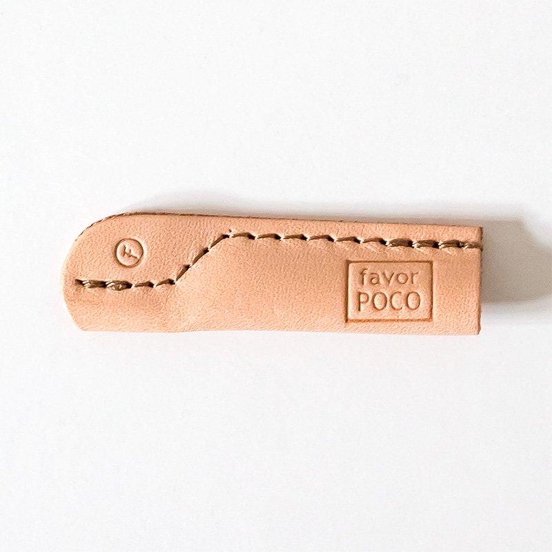 Aging エイジング 革の鉛筆キャップ 4本セット