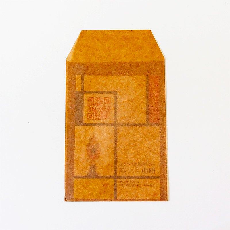 松野屋 蝋引き紙袋 封筒型 小