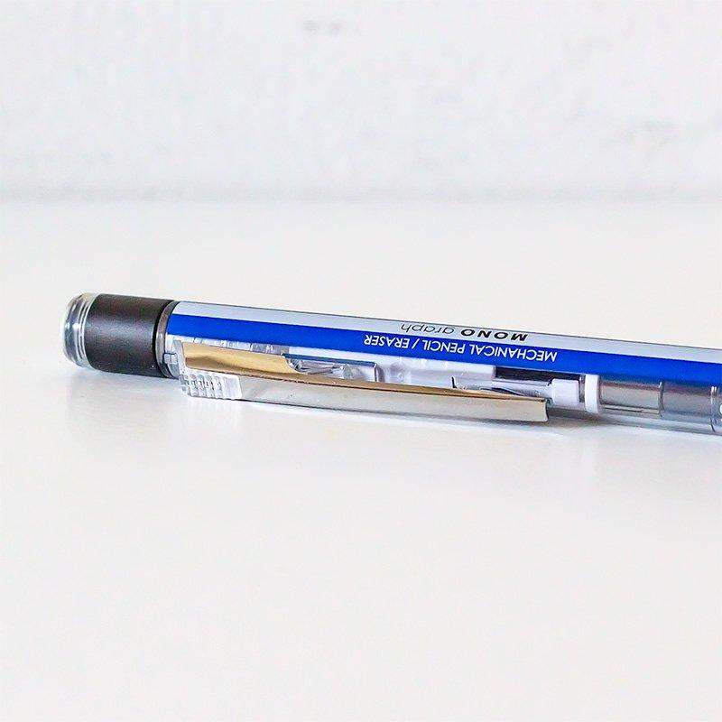 トンボ鉛筆 シャープペンシル モノグラフグリップ 0.5mm モノカラー