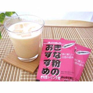 北海道産大豆100%使用 きな粉ダイエットシェイク〜ほんのり甘口〜