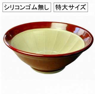 すり鉢11〜18号