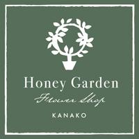 honeygarden