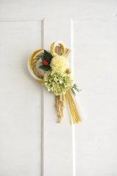 ポンポン菊と水引のお飾り