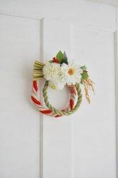 サテンの縄のお飾り・紅白