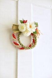 再販・サテンの縄のお飾り・紅白