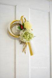 再販・ポンポン菊と水引のお飾り