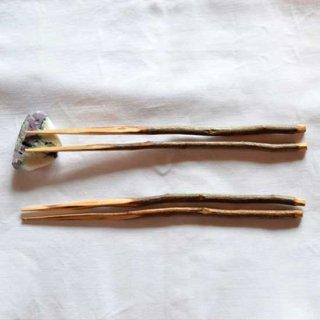 枝箸 vaissell de la saison (hashi sauvages) 4組セット